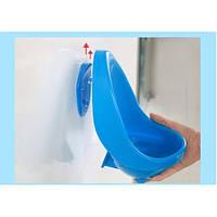 Тренировочный горшок для мальчиков Babypotty голубой, фото 1