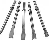 Комплект длинных зубил JONNESWAY JAZ-3945 для пневмомолотка (JAH-6833), 5 пр. круглые