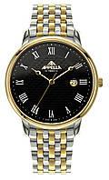 Часы Appella A-4305-2004