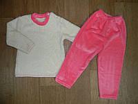 Пижама детская, рваная махра, р. 104,110-116