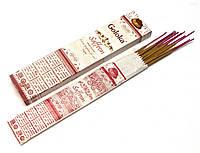 Аромапалочки - благовония Saffron (Шафран) (15 грамм) (Goloka) пыльцевое благовоние