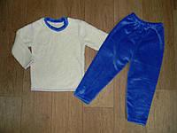 Пижама детская, рваная махра, р. 98,104,110-116