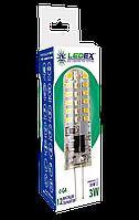 Светодиодная Лампа Капсульная 3W G4 LEDEX Premium! 270lm,4000k,220V
