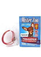Ошейник противоблошиный Мистер Зоо для собак 40 см/12 мм (желтый, красный, черный)