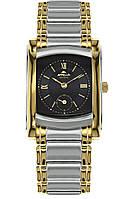 Часы Appella A-4097-2004
