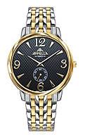 Часы Appella A-4307-2004