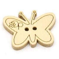 Пуговица Бабочка 609 поштучно