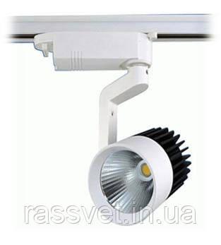 Трековый LED светильник ZL 4003 15w