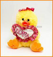Мягкая игрушка Утенок с сердцем 26 см