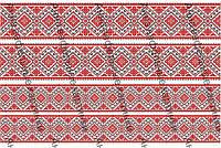 Вафельная картинка с украинским  орнаментом