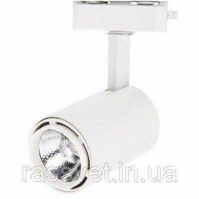 Трековый LED светильник ZL 4007 20w