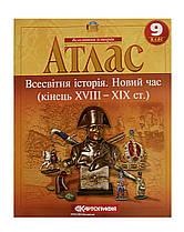 Атлас. Всемирная история. Новое время (конец XVIII-XIX) (9 класс) Картография