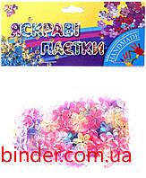 """Набор для творчества """"Пайетки 1"""" 950554 (20 г.)"""