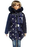 Ачественная парка для девочек, примерно 4-8 лет. Моднль идет в комплекте с вязанным шарфом. Верхний материал ―