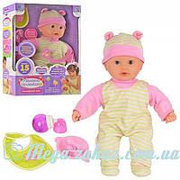 "Интерактивная кукла пупс ""Мамино солнышко"" (Baby Born): 40см, реагирует на прикосновения"