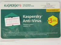 Kaspersky Anti-Virus 2017 Продление 1ПК 1год+3 мес (карточка) KL1171OOABR17
