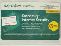 Kaspersky Internet Security 2017 Продление Multi-Device 2-устройства, 1год+3 мес (карточка) KL1941OOBBR17