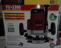 Фрезер электрический 2300 Вт Ижмаш  Industrial Line  FU-2300