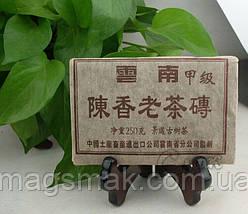 Чай ПУЭР, 20 лет, провинция Юньнань, 250г, фото 2