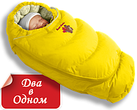 """Пуховый конверт-трансформер """"Alaska"""" Зима+Деми"""
