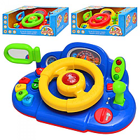 Детская развивающая игрушка автотренажер