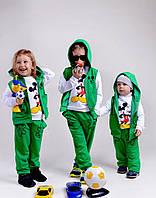 Костюм Детский двунитка тройка Микки-Маус зелёный (девочка и мальчик)