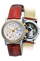 Часы Appella AM-1005-2011