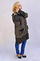 Качественная  куртка с капюшоном