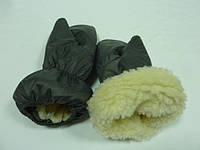 Зимние варежки темно серые