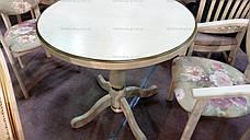 Стол обеденный круглый К-1 GOOD WOOD Рускополянский Мебельный Комбинат Явир, фото 3