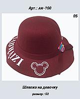 Шляпа фетровая детская.
