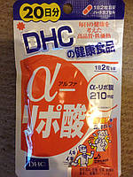 DHC Альфа-липоевая кислота, 40 гранул (на 20 дней)
