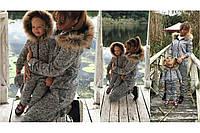 Детский костюм теплый Енотик