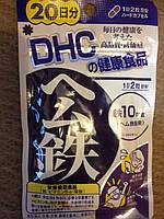DHC Гемовое Железо + Фолиевая кислота + Витамин В12, (на 20 дней) 40 табл.
