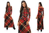 Платье женское в пол в деловом стиле в крупную клетку шоколад+ красный+беж