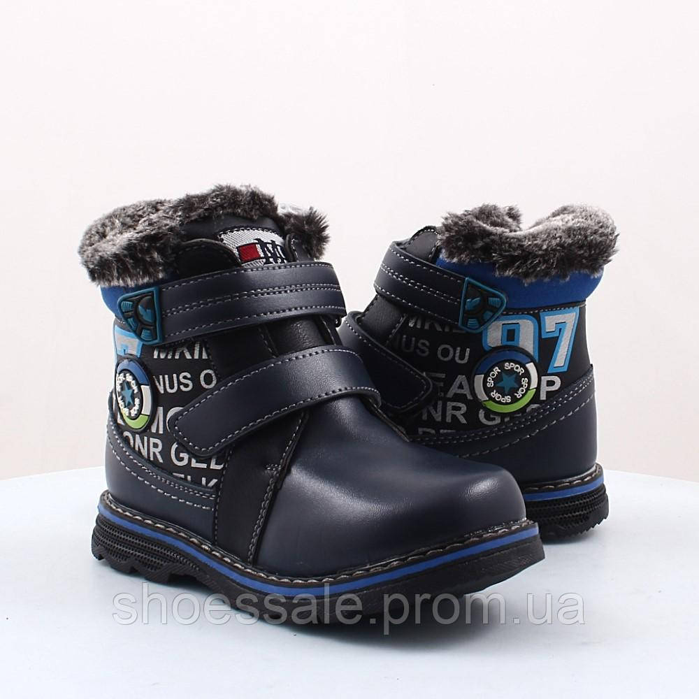 Детские ботинки Леопард (43985)