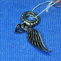 Серебряная подвеска на браслет Крыло и сердце 4039