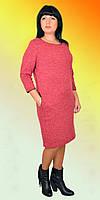 Батальное платье в свободном крое