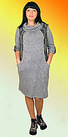 Оригинальное платье свободного кроя с хомутиком, фото 1