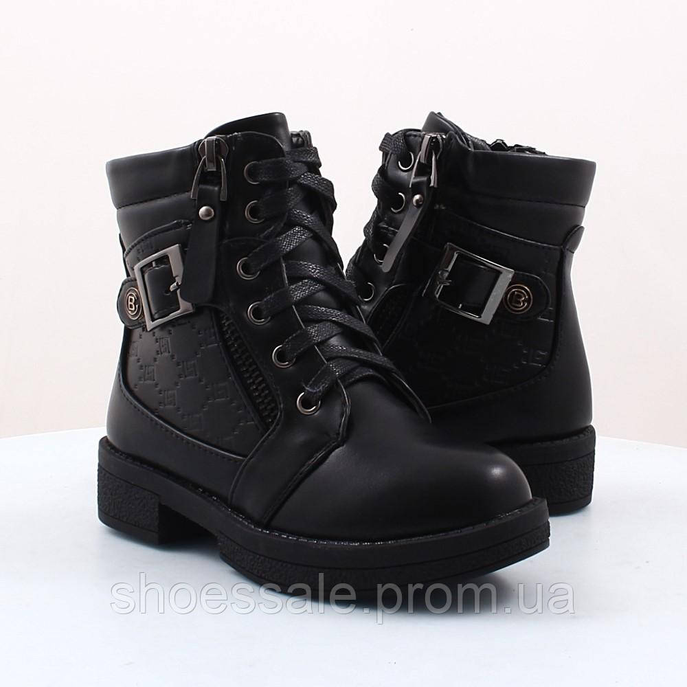Детские ботинки Леопард (43974)