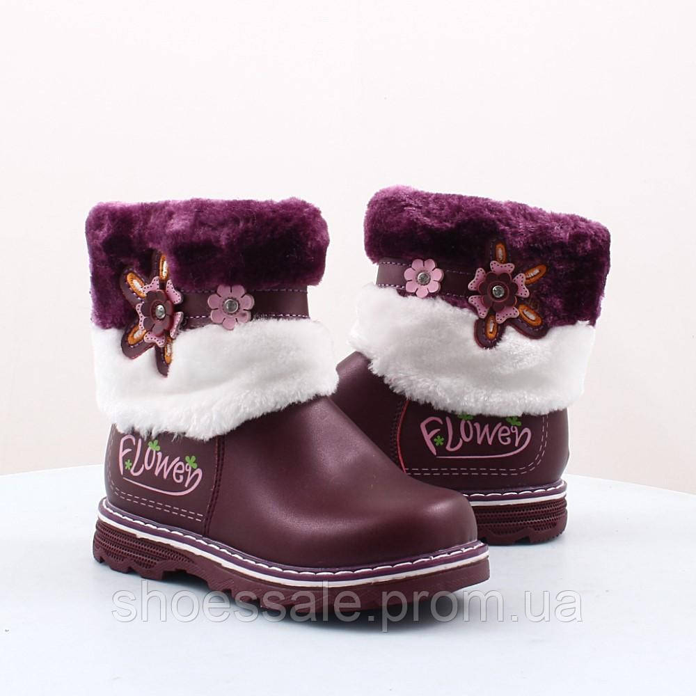Детские ботинки Чиполлино (43987)