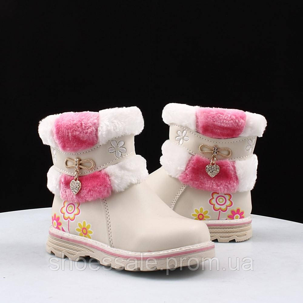 Детские ботинки Чиполлино (43988)