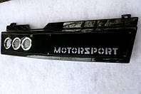 Решетка радиатора ВАЗ 2108 2109 21099 MotorSport (Черный глянец)
