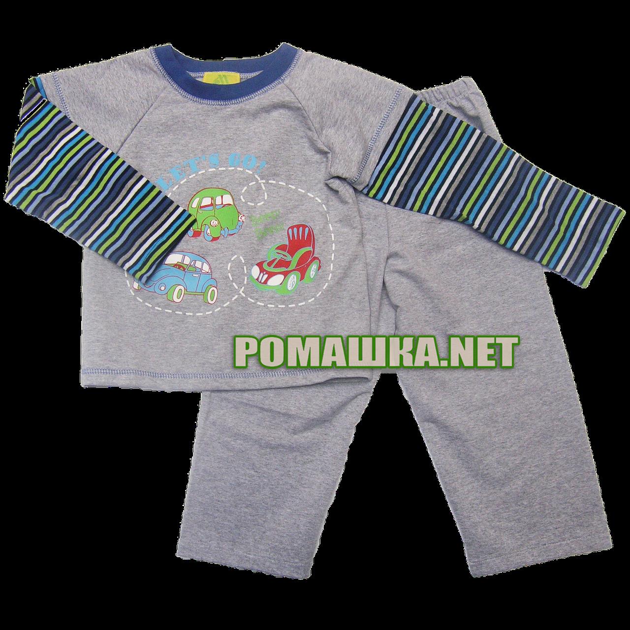 Детская плотная пижама для мальчика р. 98 ткань ФУТЕР ДВУХНИТКА ТМ Мамина мода 3217 Серый - Детский интернет-магазин «Ромашка» в Киеве