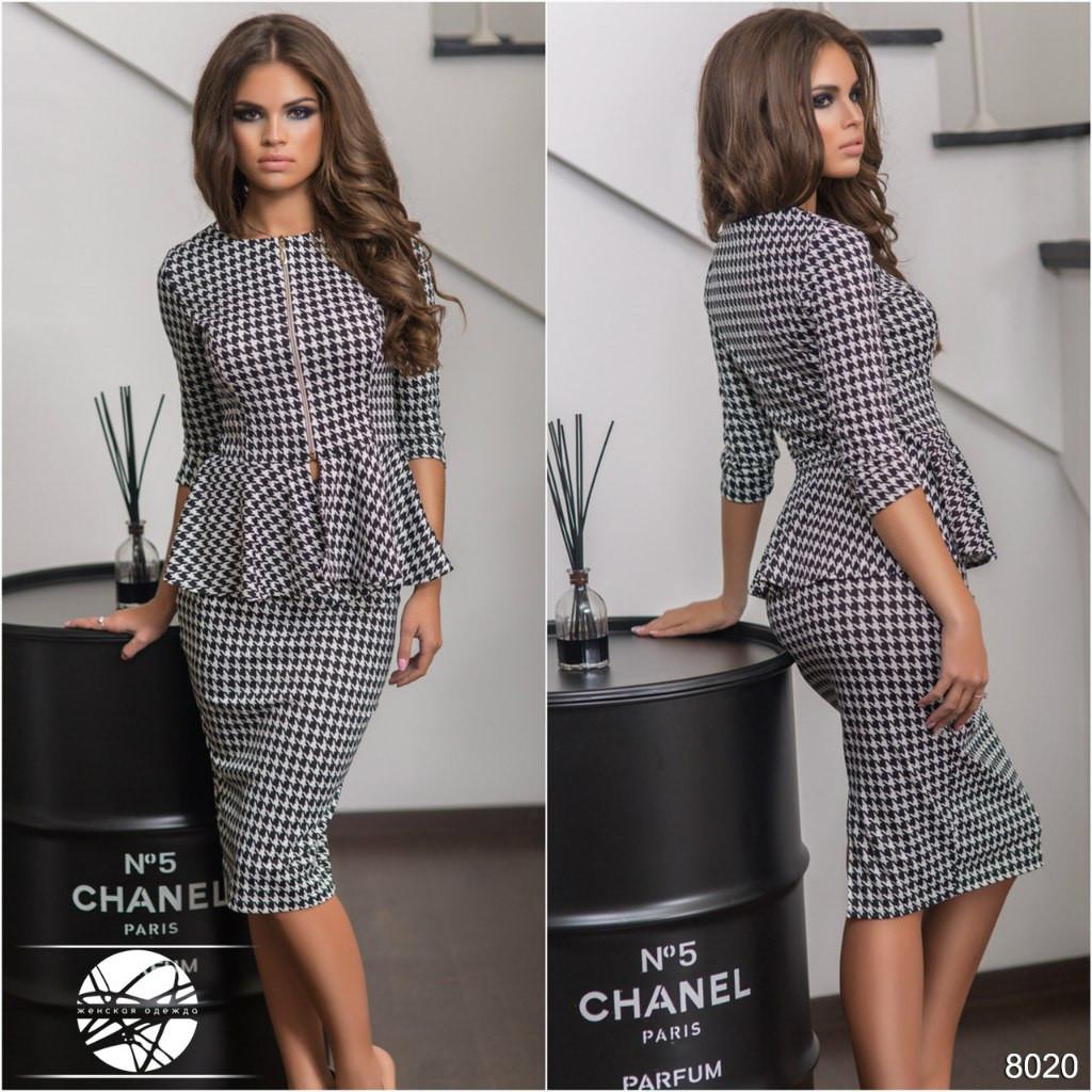Классический костюм (юбка карандаш и кофта баска)
