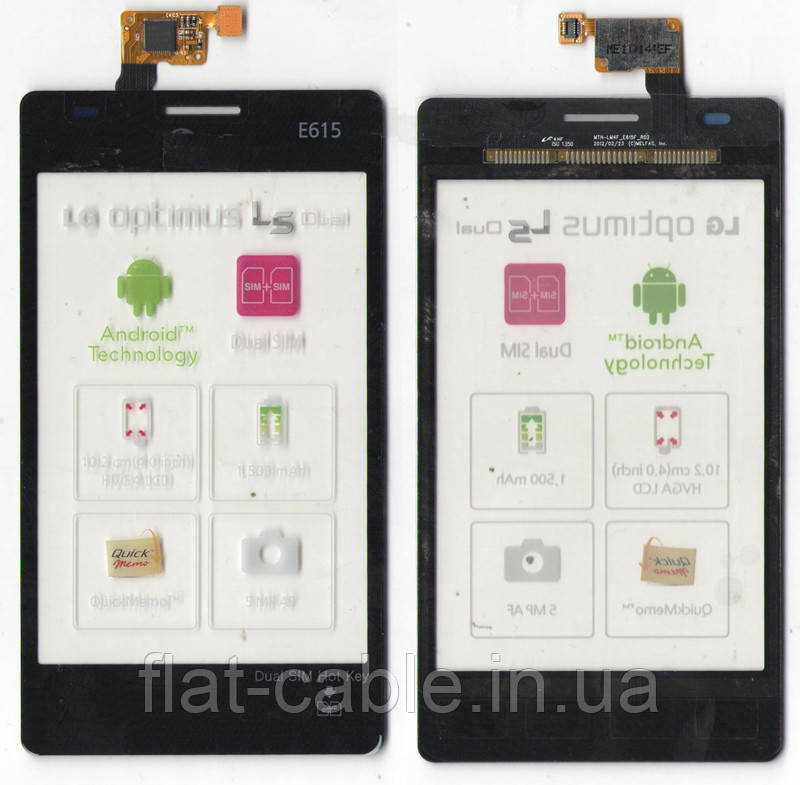 Сенсор LG E615 Optimus L5 dual sim чёрный