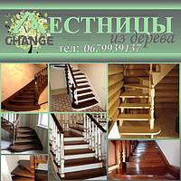Лестницы и ступени: проектирование, изготовление, установка, реставрация.