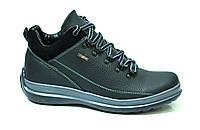 Ботинки Status Winter-extreme чёрные, зима, кожа