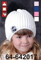 Шапка для девочки с натуральным мехом арт. 64-642017