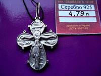 Новое Серебро 925 пробы Крестик двухсторонний  4.79 грамма